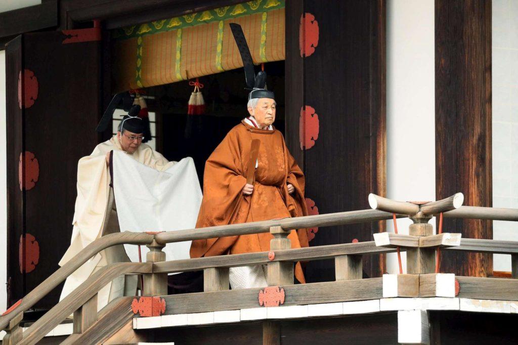 imperatore giapponese